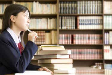 就活生と同じキャリア教育を中高生が受けると何が起きるか