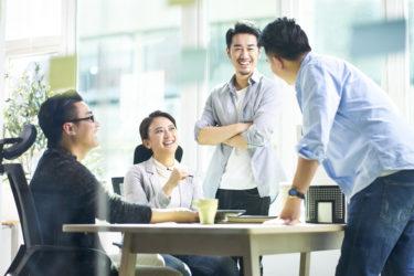 早稲田大学GECリーダーシップ開発:理論とスキル -シラバス2021年度版