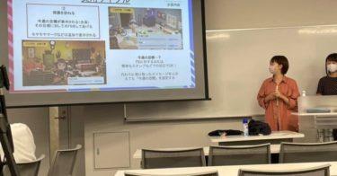 手応えあり 早稲田GEC:問題解決プロジェクト