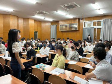 本質を捉える力を高める授業作り|早稲田 リーダーシップ開発
